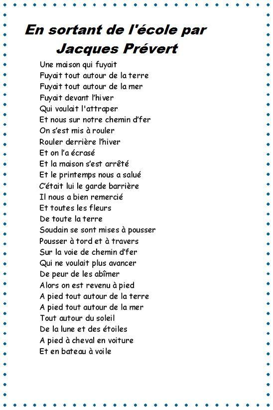Poème En Sortant De Lécole De Jacques Prévert De La Part