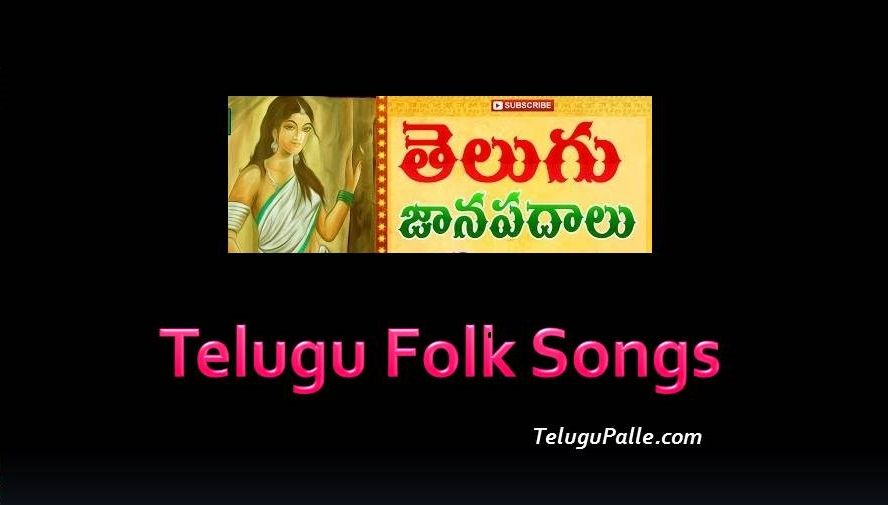 Telugu old songs instrumental 2 music playlist: best telugu old.