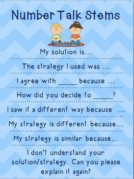 Number Talks Sentence Stems / Frame Poster | Number Talks
