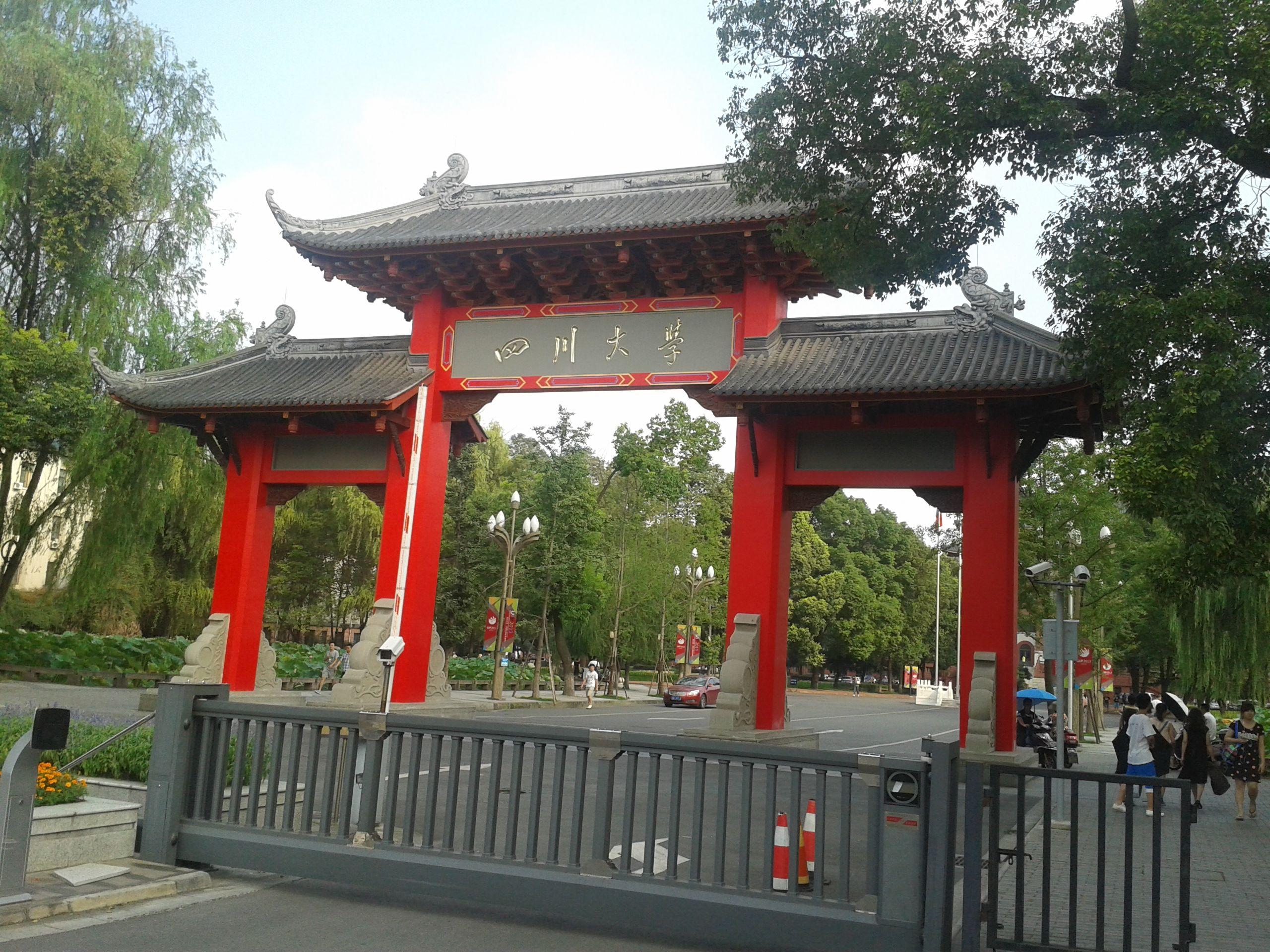 Chengdu Jingli & Kuanzhai Alley & Sichuan University