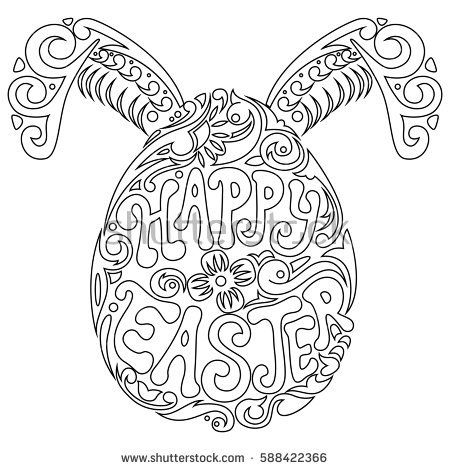 Vector Illustration Of Hand Drawn Easter Egg And Bunny Ears For Adult Coloring Page In Doodle