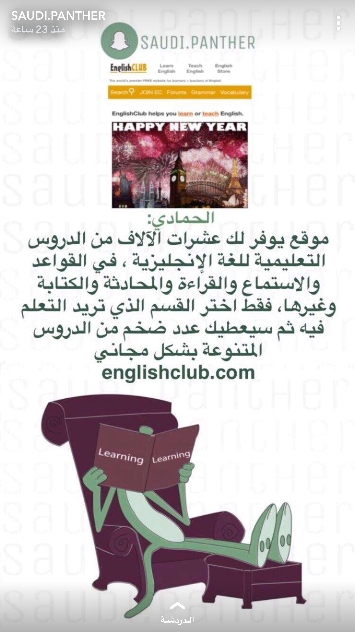 Pin By Sameh Khudair On مواقع In 2020 Learning English For Kids Learn English Vocabulary Learn English Words