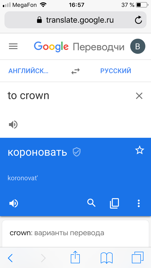 Pin Ot Polzovatelya Ryaanova Na Doske Inglish S Izobrazheniyami