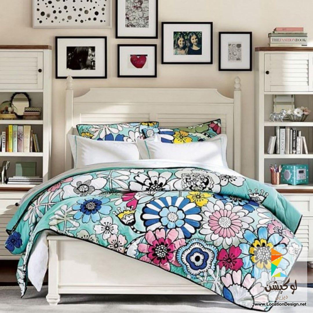 افضل 10 تصميمات غرف نوم اطفال بنات 2015 لوكيشن ديزاين تصميمات ديكورات أفكار جديدة Bedroom Furniture Makeover Girls Bedroom Sets Girls Bedroom Furniture