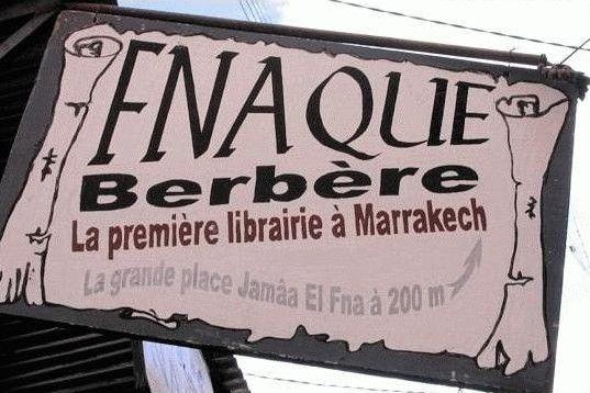 fnaque berbere, publiée le 29 Juillet 2012