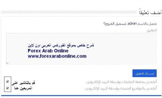 اضافة حساب اليورو البنكى الى بنك Skrill فوركس عرب اون لاين Forex Brokers Perfect Money Prepaid Card