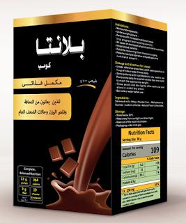 بلانتا كومب مكمل غذائي طبيعي لعلاج النحافة و نقص الوزن وضعف الشهية Planta Comp Powder Dietary Sup Dietary Supplements Dietary Calorie
