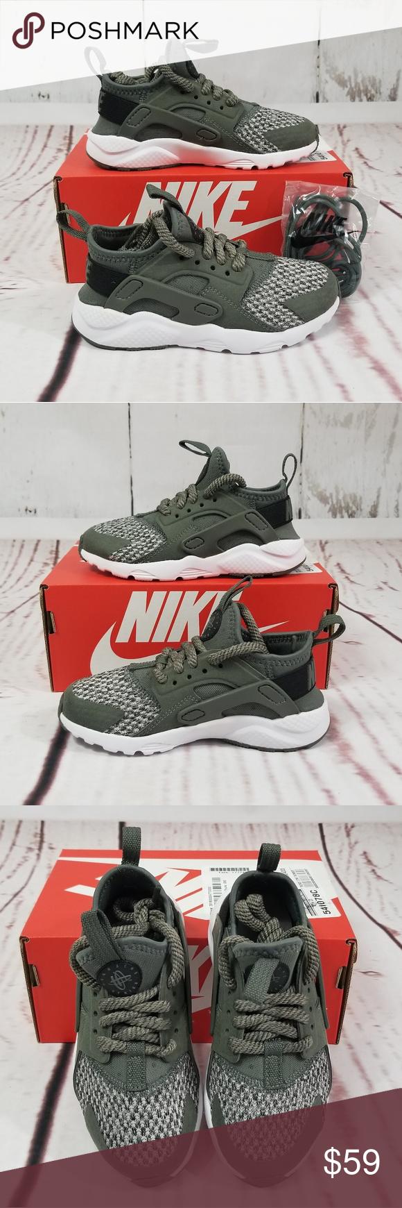 aa3ce75613d25 NIKE Huarache Run Ultra Boy s River Rock Sneakers New in box. Children s  size 10.5 Comes