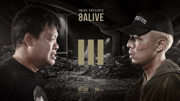 TWIO3 : EP.12 KQ vs YOUNGOHM (8ALIVE) | RAP IS NOW By RAP IS NOW https://www.youtube.com/watch?v=RWvi3EBOErg
