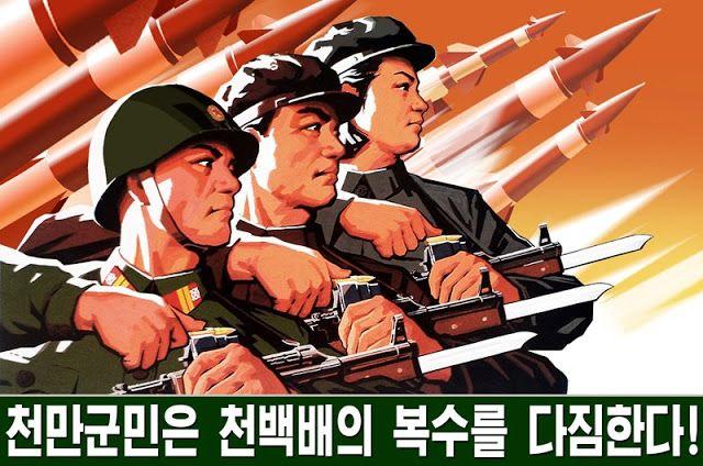 Military North Korean Propaganda Posters (16)