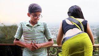 Tuition Teacher Se Pyar Part — BCMA