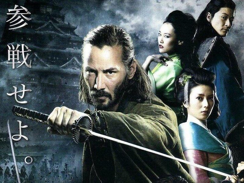 47 Ronin Film review, Film, 47 ronin
