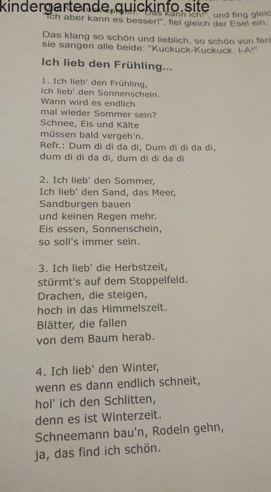 Heute Kann Es Regnen Stürmen Oder Schneien Text Noten Pin Von Franze Auf Schule Kinder Lied Kinderlieder Und Gitarre Lieder