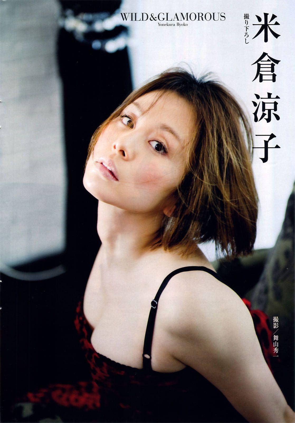 Yonekura ryoko datování