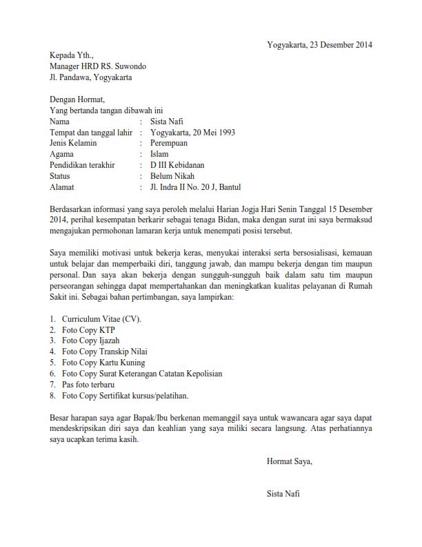 Contoh Surat Lamaran Kerja Di Mega Mall