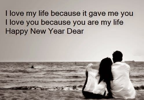 new year love sms messages new year love wishes new year love