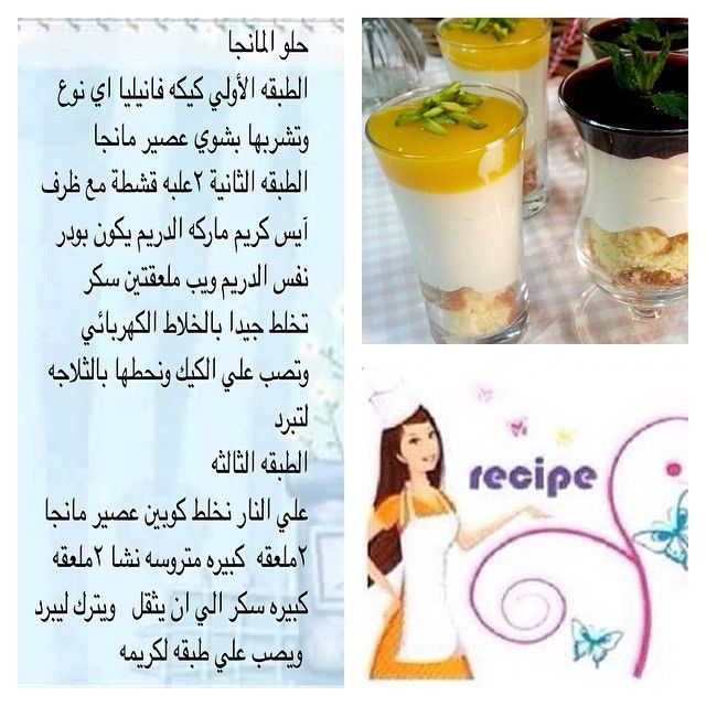 Ink361 The Instagram Web Interface Recipes Food Food And Drink