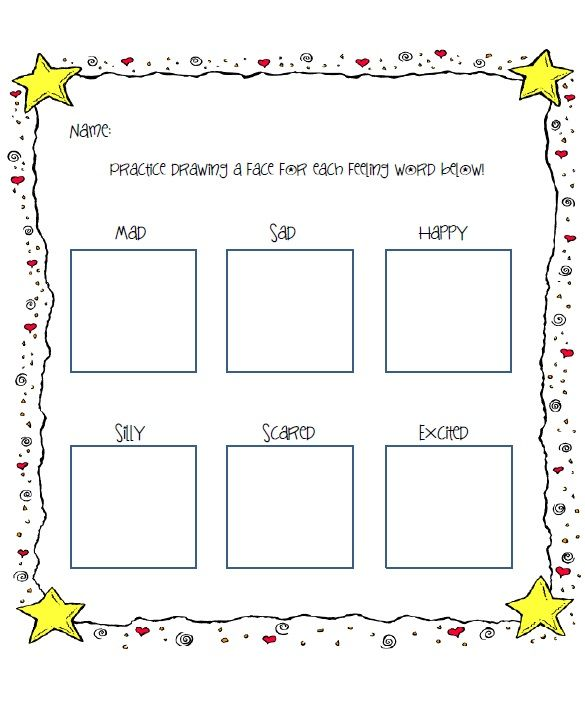 Feelings Lesson Plan and Worksheet- For Use with \