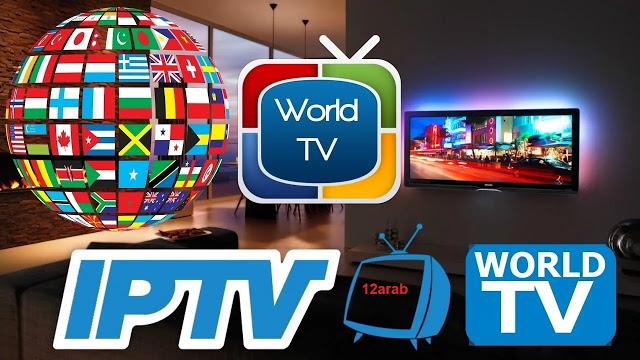 تحميل برنامج Windows Iptv Player سيرفر Iptv مجانى 2020 Smart Tv Android Tv Tv