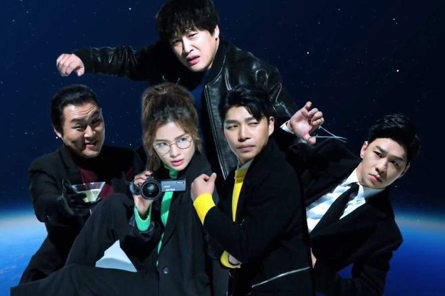 """Watch: """"Team Bulldog: Off-Duty Investigation"""" Introduces Lead Actors In Creative New Teaser"""