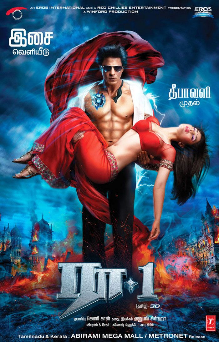 ra one full movie hd in tamil download in tamilrockers