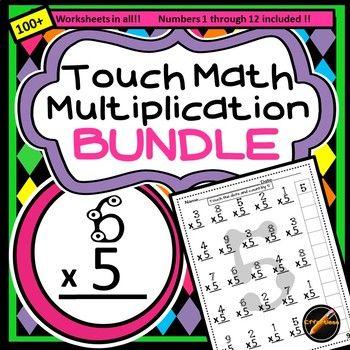 Touch Math Multiplication Bundle Touch Math Touch Math Worksheets Math Multiplication