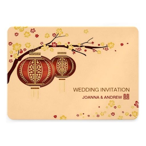 Golden Red Lanterns Cherry Tree Xi Chinese Wedding Personalized Invites