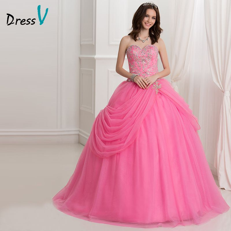 2016 Hot Pink Tulle Ball Gown Quinceanera Dresses With Short Sleeve ...