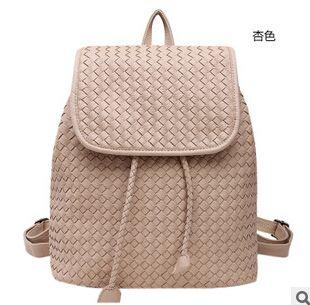 encontrar ms mochilas informacin acerca de moda mujeres tejen patrn mochila de cuero protable bolso de