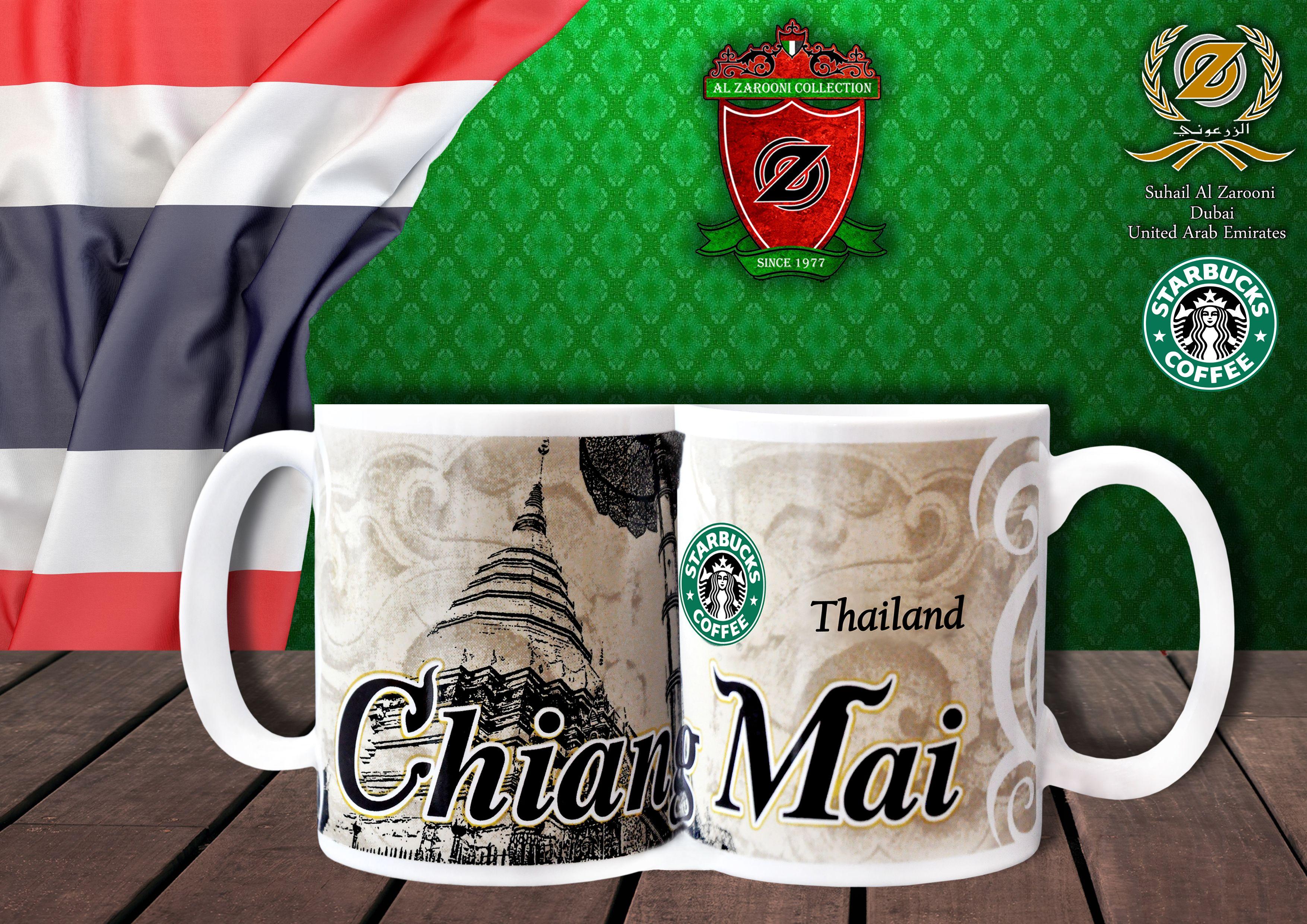 #Starbucks #Corporation # American #Coffee #Company #Coffeehouse #Cafe #Espresso CaffeLatte # ...