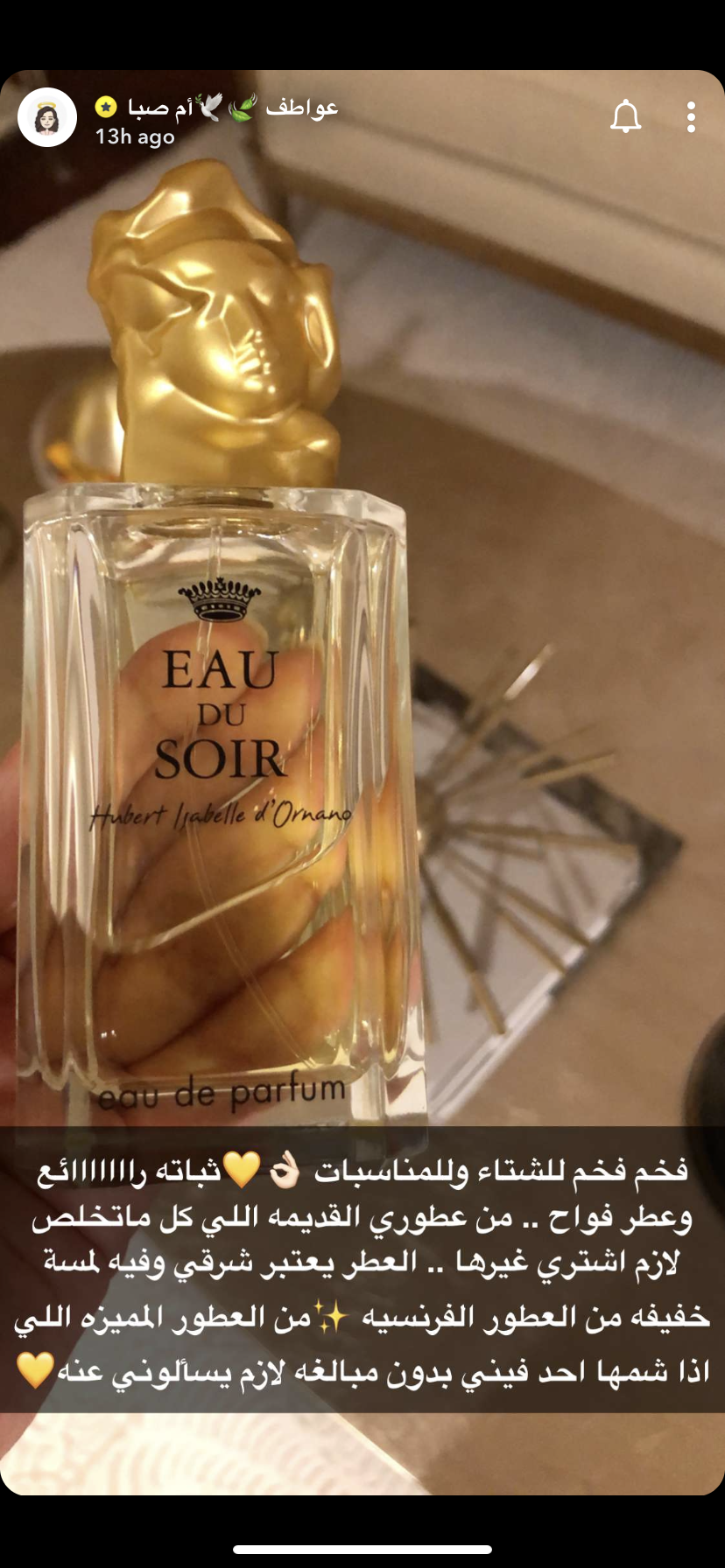 Pin By Lima A Ashour On عطورات Perfume Perfume Bottles Soap Bottle
