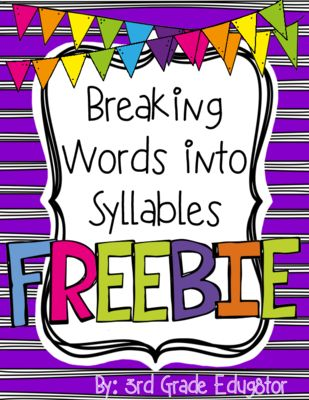 Syllables Practice from 3rd Grade Edug8tor on TeachersNotebook.com -  (11 pages)  - Enjoy this freebie to help your students with breaking words into syllables!