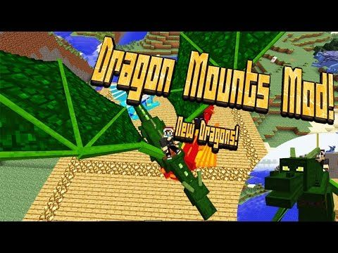 Скачать мод на dragon mounts для майнкрафт 1.7.10