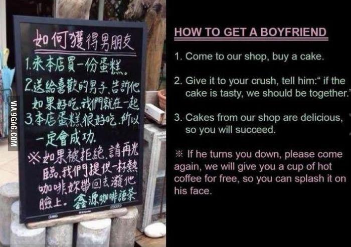 How to get a boyfriend - 9GAG