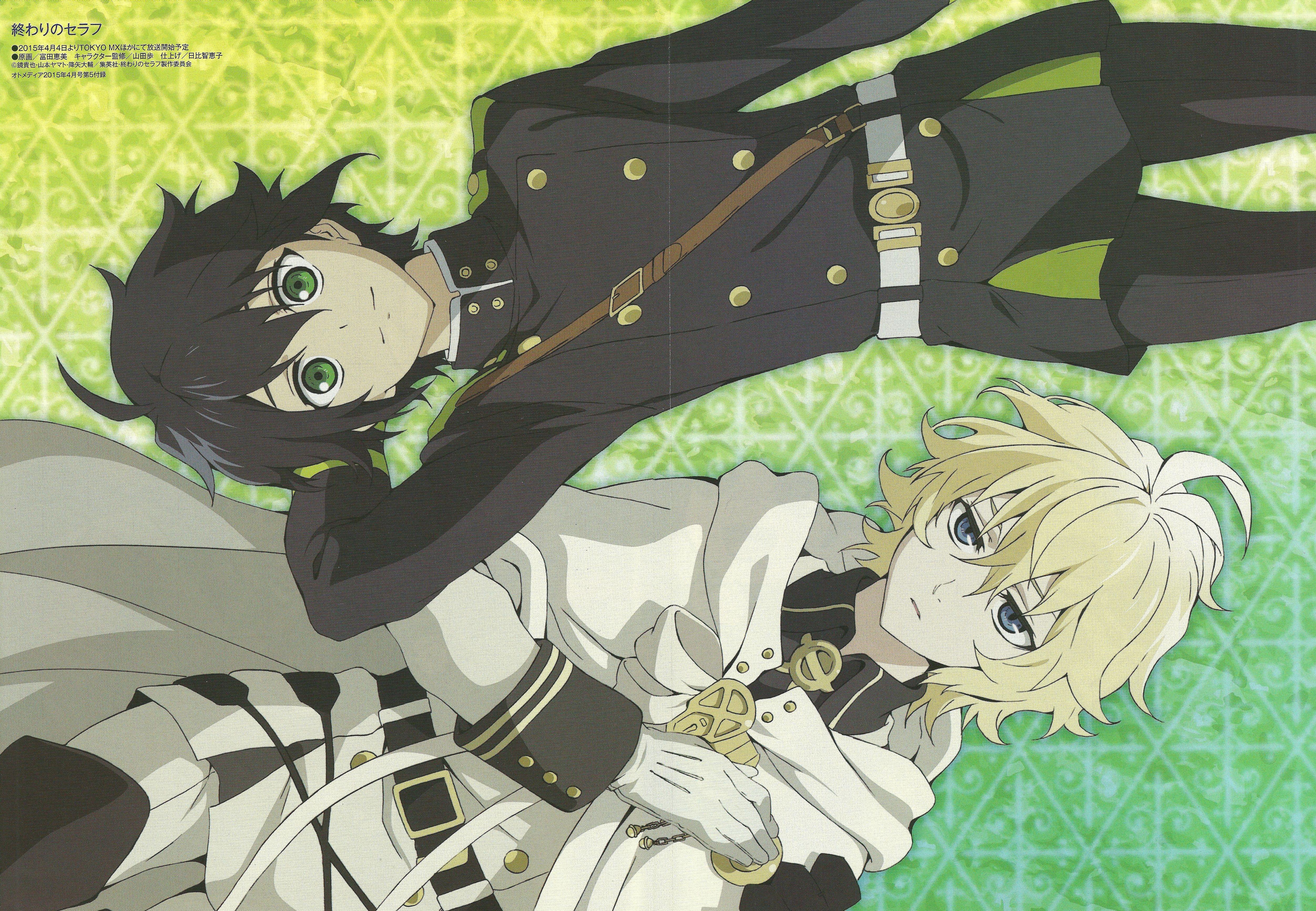 Owari no Seraph Wallpaper anime by corphish2.deviantart