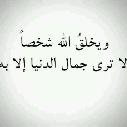 حبيبي سر سعادتي Calligraphy Arabic Calligraphy