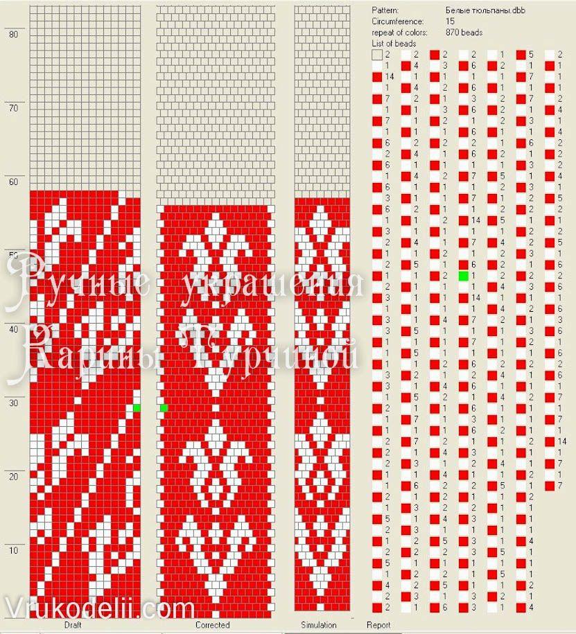 Жгут на 15 бисерин схема фото 120