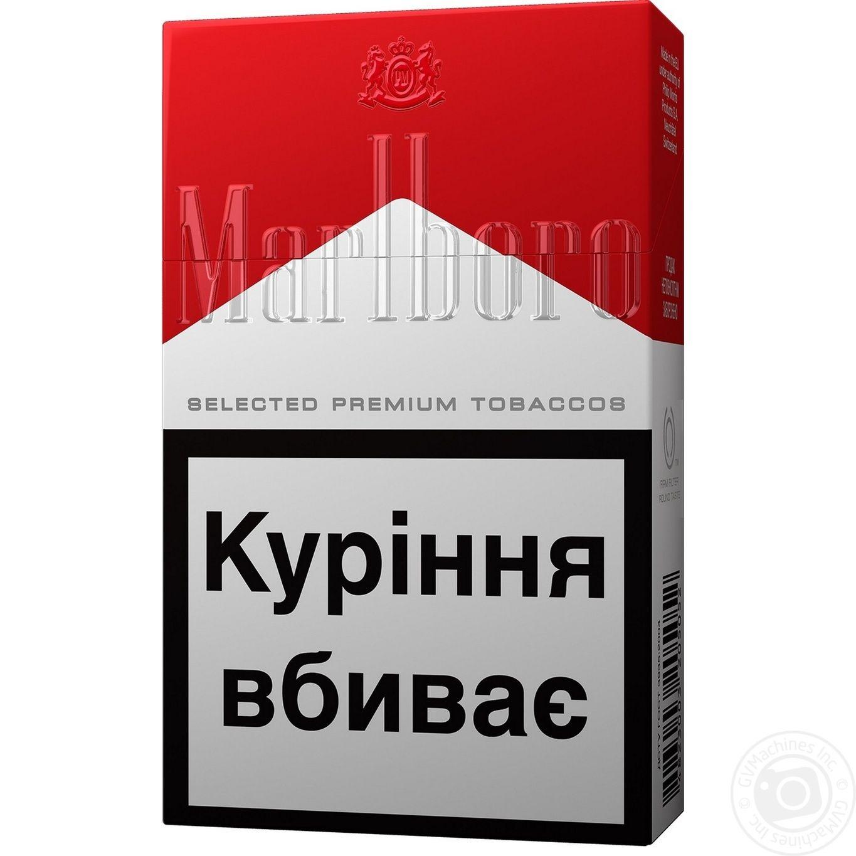 Купить сигареты по телефону курительными табачными изделиями