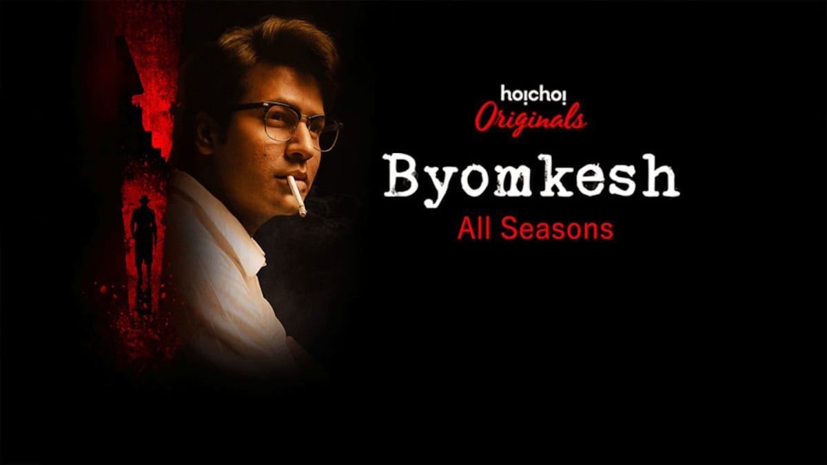 Byomkesh (2018) Hoichoi Bengali-Hindi WEB Series WEB-HD HEVC 480P