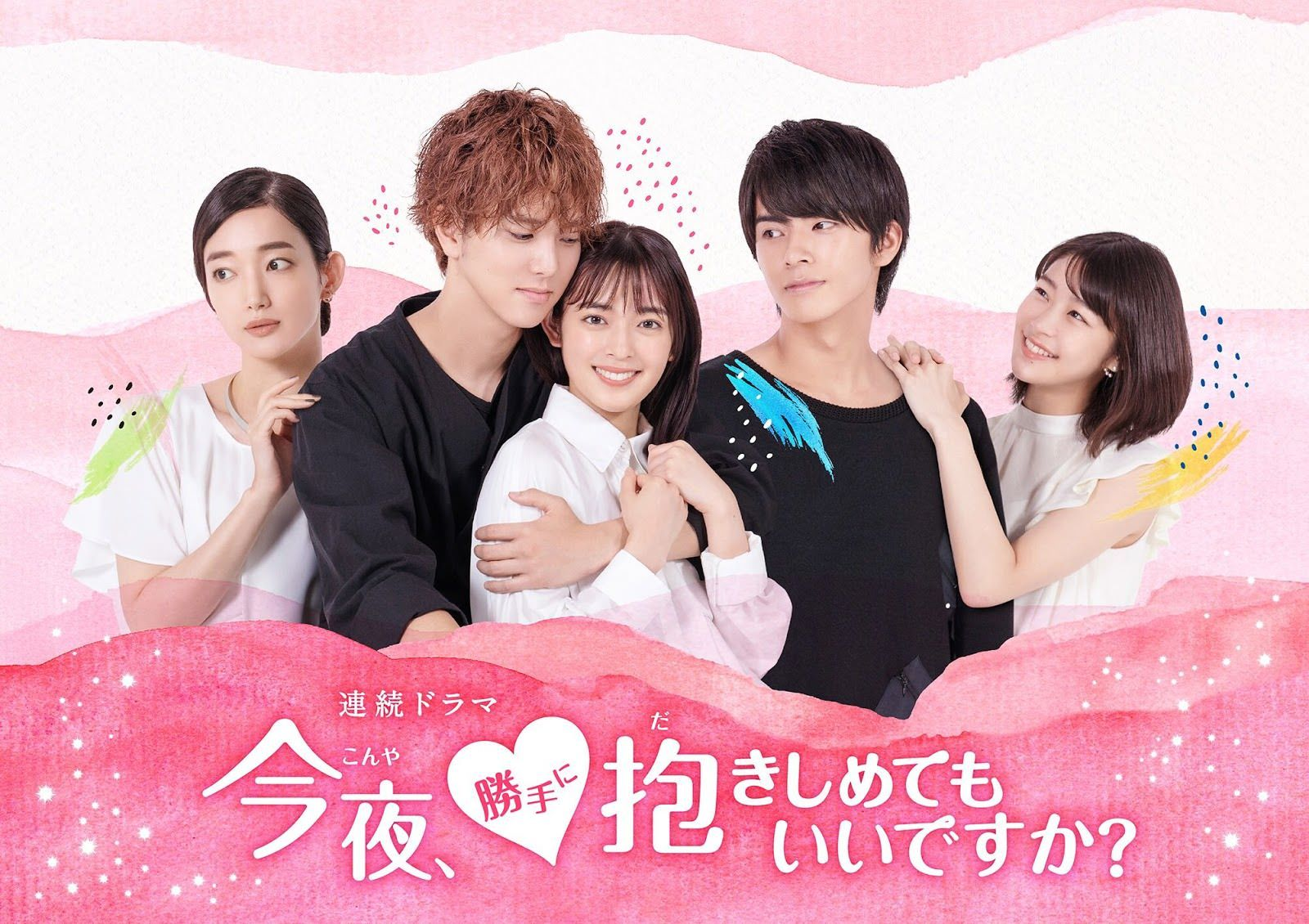 Resultado de imagen de can i hug you tonight japanese drama