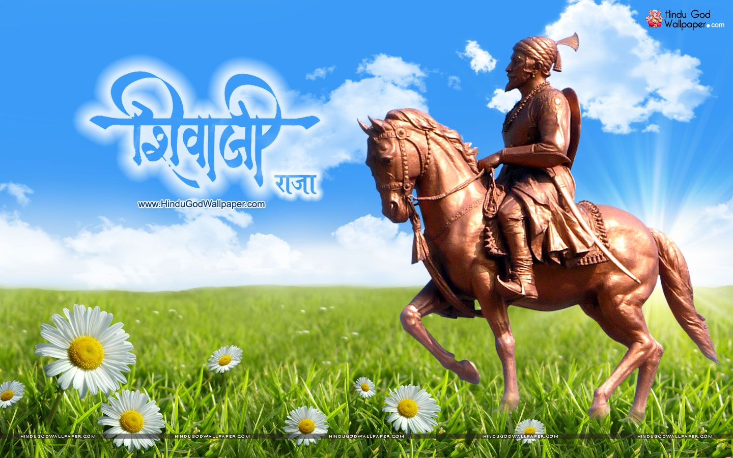 Raje Shivaji Maharaj HD Wallpaper Free Download
