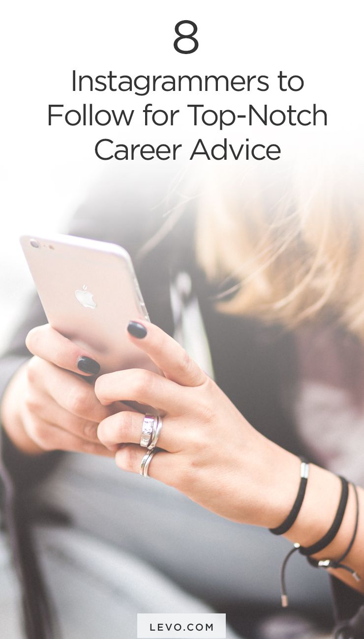 8 Instagrammers To Follow For Top-Notch Career Advice