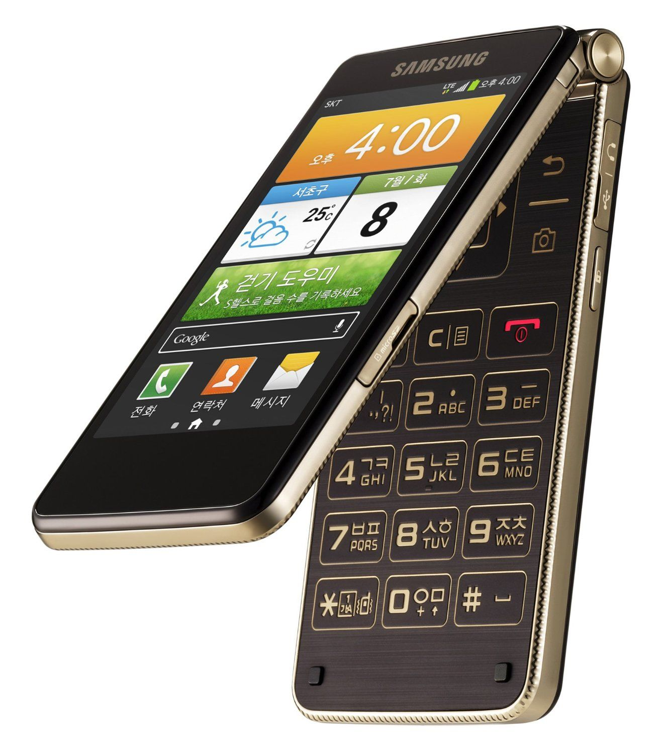 Samsung Galaxy Golden WAAAAY TO EXPENSIVE BUT LOVE THE IDEA OF IT