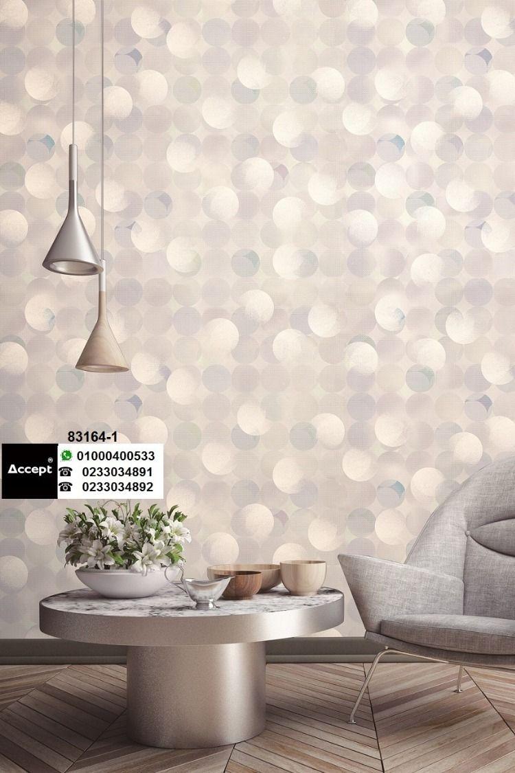 ورق حائط غرف نوم ورق حائط ريسبشن ورق جدران غرف نوم ورق حائط In 2021 Wallpaper Arabesque Inspiration
