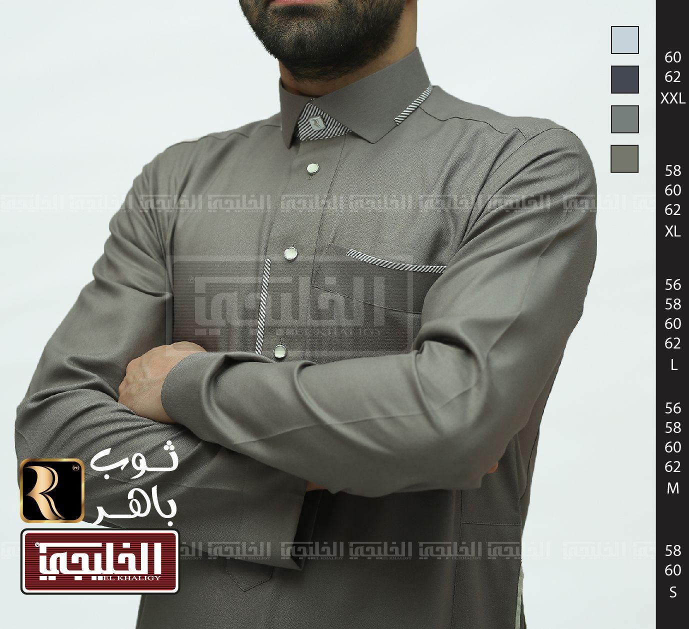ثوب باهر Mens Tops Shirts Xxl
