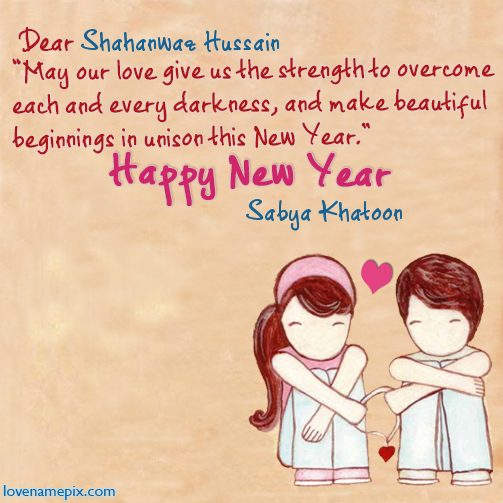 Ujjwal Ujjwal New Year Wishes Happy New Year Wishes Happy New