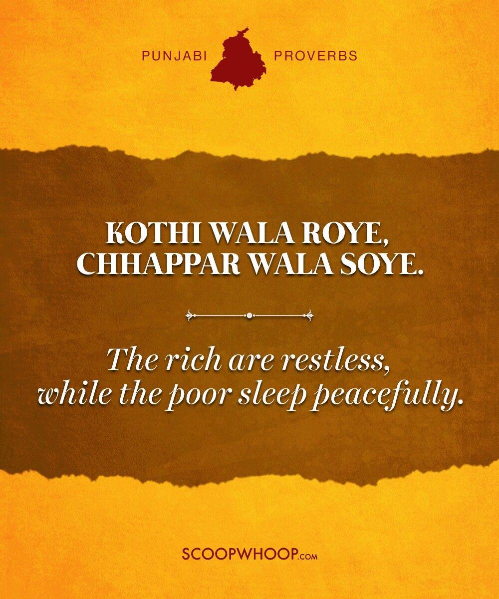 Pin by kd singh on punjabi proverbs pinterest wisdom famous punjabi indian saying profound punjabi proverbs about life that say it as it is malvernweather Choice Image