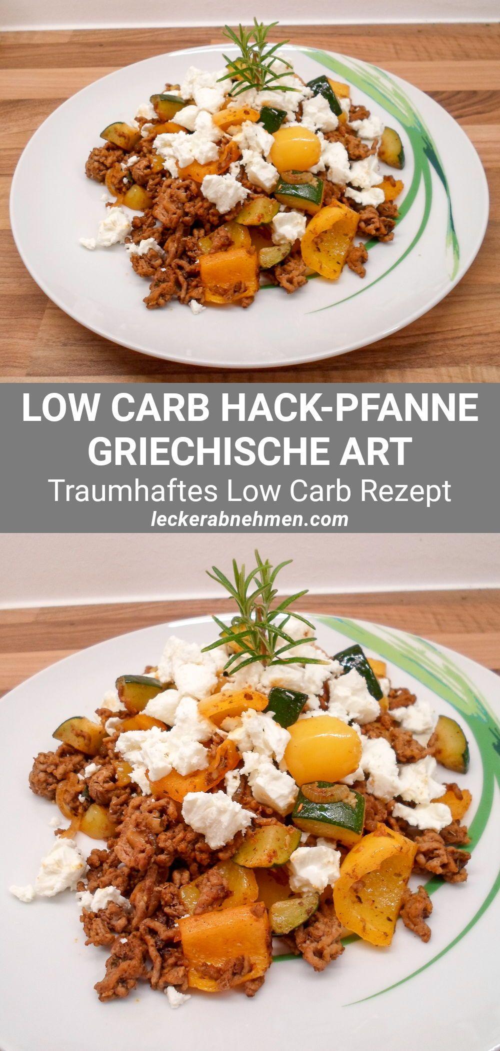 Photo of Plat de viande hachée grecque – recette faible en glucides