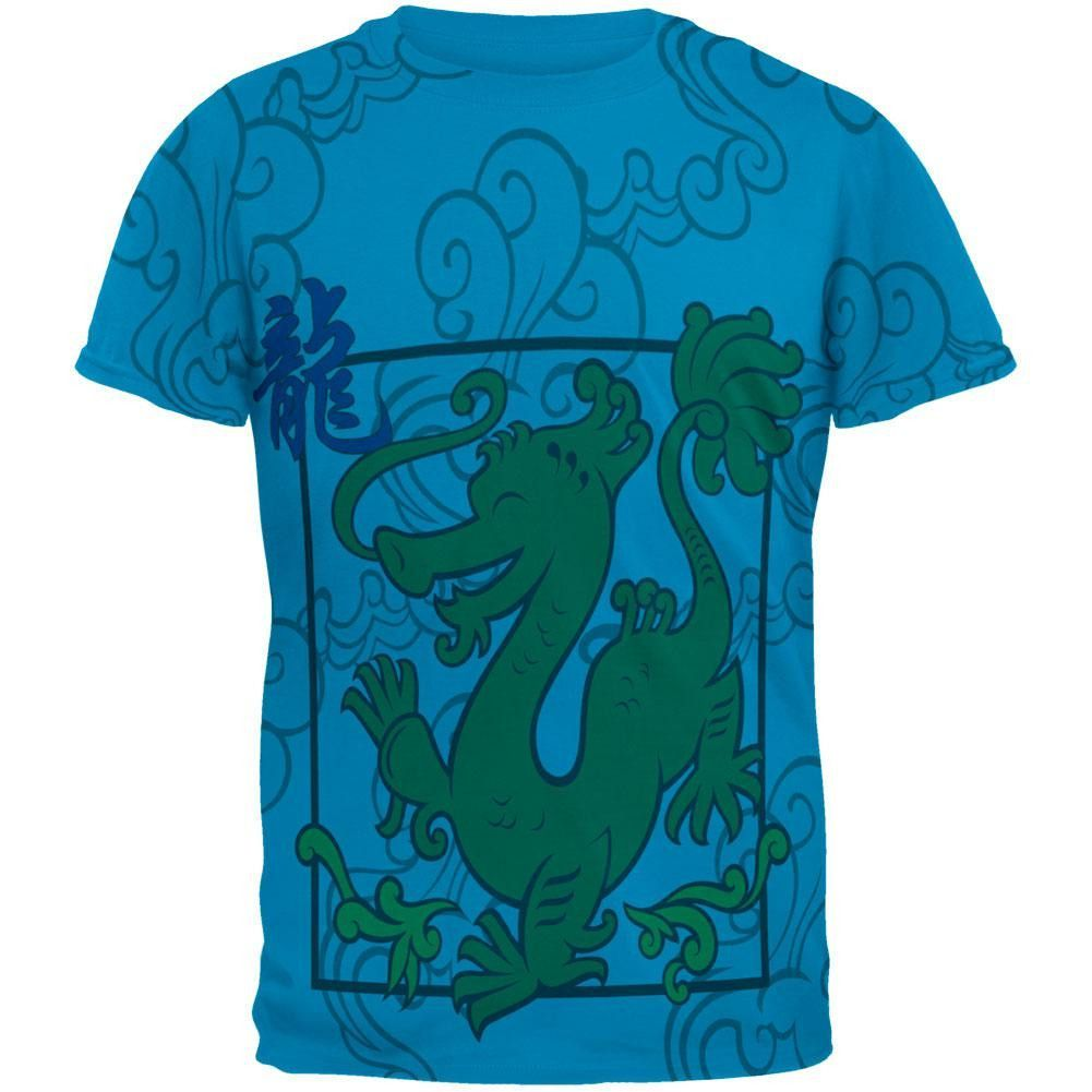 Chinese New Year Dragon All Over Sapphire Blue Adult T-Shirt