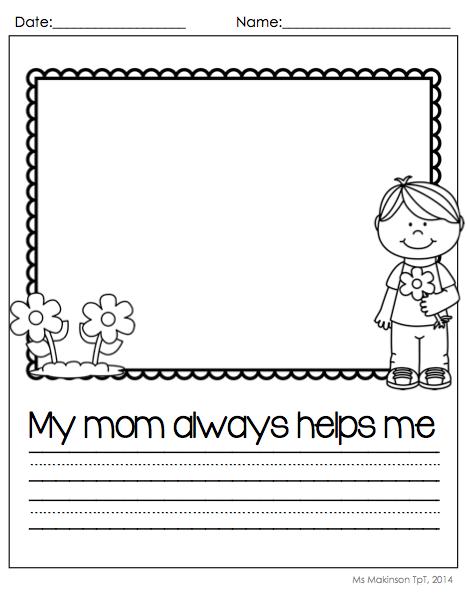 My Pumpkin - Kindergarten Writing Prompt for Halloween | Pumpkins ...